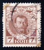 Kaiser Nikolaus II., circa 1913 Stockbild