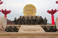 Kaiyuan flourishing age_scenery_xian Stock Images