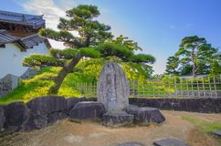 Kakegawa城堡 免版税库存图片