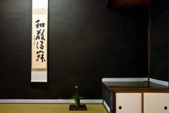 Kakejiku de rolkalligrafie bij Japanse ruimte Stock Afbeeldingen