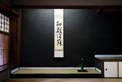 Kakejiku la calligrafia del rotolo a stanza giapponese fotografia stock