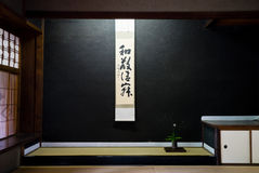 Kakejiku the scroll calligraphy at Japanese room stock photo
