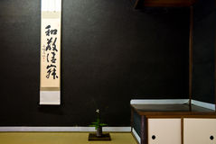 Kakejiku the scroll calligraphy at Japanese room Stock Images