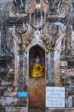 Kakku pagoda Myanmar Stock Photography