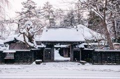 Kakunodate - Akita en hiver, enneigement au-dessus de la ville image libre de droits