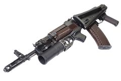 Kalachnikov AK 74 avec le lance-grenades GP-25 Image libre de droits