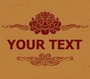 Kalamakara Text Decoration1 Royalty Free Stock Photo