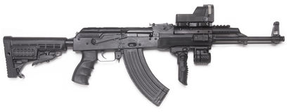 Kalashnikov stock fotografie