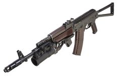 Kalashnikov AK 74  with GP-25 grenade launcher Royalty Free Stock Image