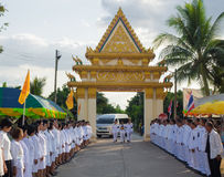 Kalasin, Thailand - December 27: The Invitation Fire of Royal Cr Royalty Free Stock Image