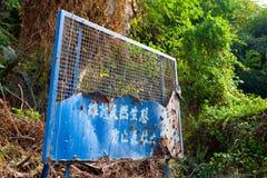 Kalebassvägg på gatan i Taipei, Taiwan Taiwan ` s är tropisk och snöar huruvida inte mycket under vinter I sommartid in fotografering för bildbyråer
