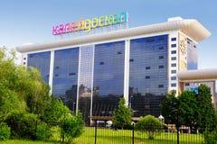 Kaleidoscope. The new shopping center Royalty Free Stock Photo