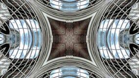 Kalejdoskopowy przemysłowy metalu fan ilustracja wektor