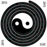 2015 kalendarz ilustracja wektor