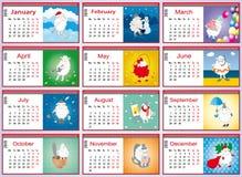 Kalendarz 2015 Zdjęcie Stock