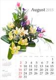 2015 kalendarz augusta Zdjęcia Stock