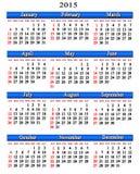 Kalendarz dla następnych 2015 rok z błękitnym faborkiem Zdjęcie Stock