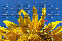 Kalendarz dla 2015 rok z dużym słonecznikiem Zdjęcie Stock