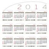 Kalendarz 2014 elegancki Zdjęcia Royalty Free