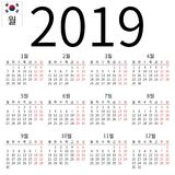Kalendarz 2019, koreańczyk, Poniedziałek Obrazy Stock
