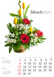 2015 kalendarz maszerujący Zdjęcia Royalty Free