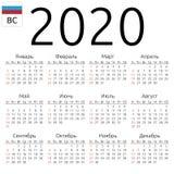 Kalendarz 2020, rosjanin, Niedziela obrazy royalty free