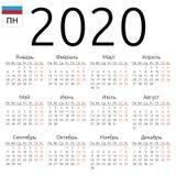 Kalendarz 2020, rosjanin, Poniedziałek obraz royalty free