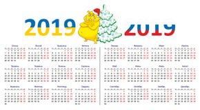 Kalendarz 2019 w Rosyjskich i Ukraińskich językach royalty ilustracja