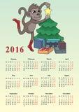 Kalendarz 2016 z małpą royalty ilustracja