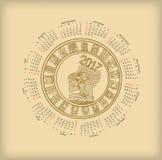 Kalendarz 2017 z majowia symbolics royalty ilustracja