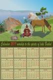 Kalendarza 2019 cześć duchy jeziorny Baikal ilustracja wektor