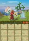 Kalendarza szamanu cześć 2019 duchy royalty ilustracja