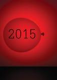 Kalendarzowa pokrywa 2015, czerwień balonowy abstrakt Łatwo customisable t Obraz Royalty Free