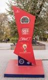 Kalendarzowy futbolowy mistrzostwo 2018 FIFA na Bolshaya Sadovaya Zdjęcia Royalty Free