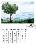 Kalendarzowy Luty 2018 z Kierowym kształta drzewem od Phitsanulok Tajlandia Zdjęcia Stock