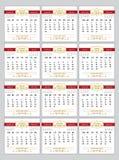 Kalendarzowy planisty 2016 rosjanin Obraz Royalty Free