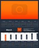 2019 Kalendarzowy szablon maszerujący Miejsce dla twój fotografii ilustracja wektor