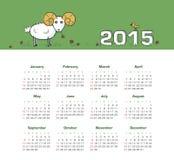 Kalender 2015 år med får Royaltyfri Foto