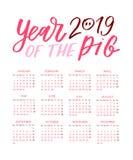 Kalender 2019 år Svartvit vektormall Veckastarter på söndag Grundläggande raster Fick- fyrkantig kalender Ordna till designen stock illustrationer