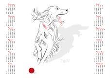 Kalender 2018 året av hunden Royaltyfria Bilder