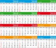 Kalender 2010 stock illustratie
