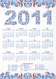 Kalender 2011. USA stock abbildung