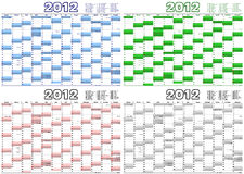 Kalender 2012 met Duitse officiële vakantie Royalty-vrije Stock Fotografie