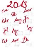 Kalender 2013 royaltyfri illustrationer