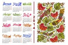 Kalender 2014 Royalty-vrije Stock Foto's