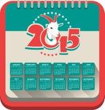 Kalender 2015 stock illustrationer