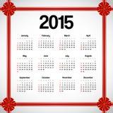 Kalender 2015 Royalty-vrije Stock Foto's