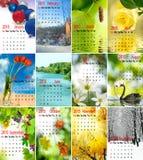 Kalender 2015 Royalty-vrije Stock Foto