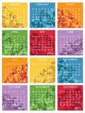 Kalender 2015 Stock Afbeeldingen