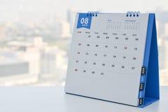 Kalender av Augusti Royaltyfri Fotografi